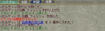 c0152860_14143221.jpg