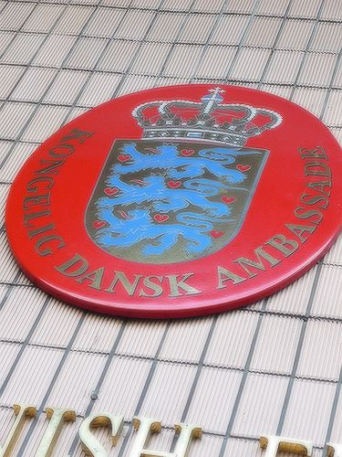 Royal Danish Embassyのクリスマス。.☆*:.。.☆*†_a0053662_81132100.jpg
