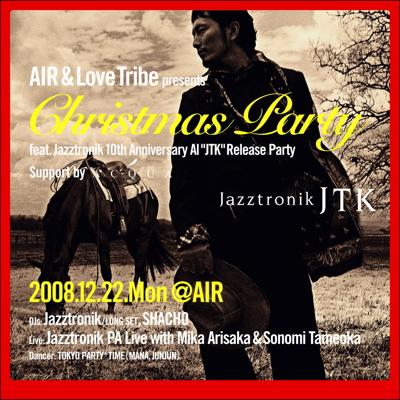Jazztronik「JTK」リリースパーティー_e0085168_15505031.jpg