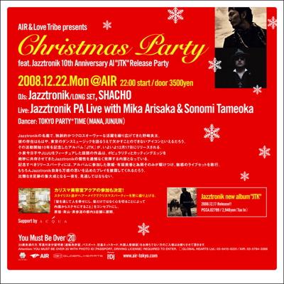 Jazztronik「JTK」リリースパーティー_e0085168_15517100.jpg