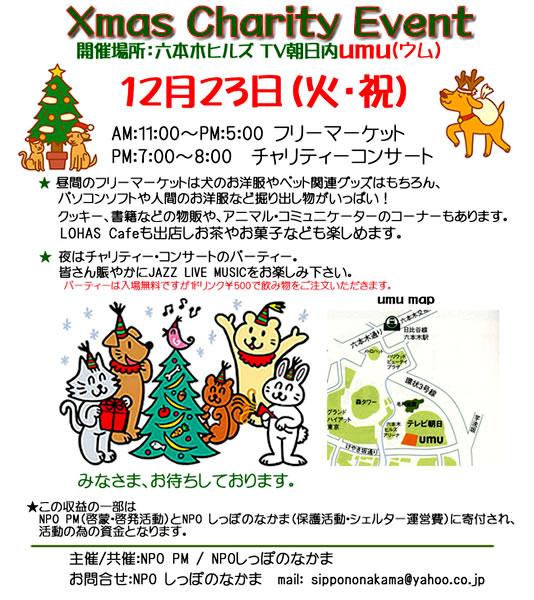 バードアロマセラピー&お知らせ_b0003270_0133064.jpg