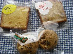 シトロンのお菓子たち。_c0005672_2226525.jpg