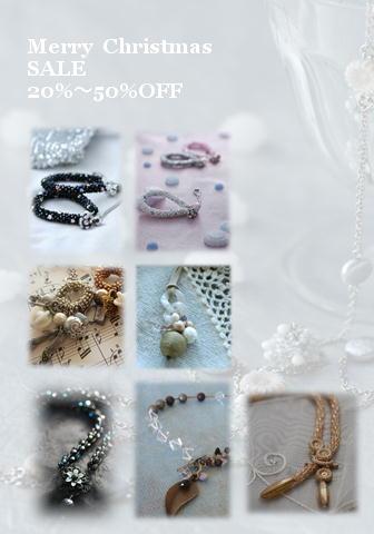 「Merry Christmas Sale!!」_e0001576_1220160.jpg