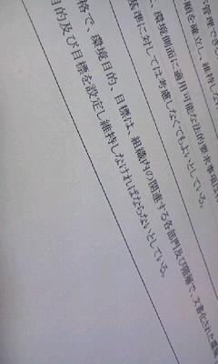 b0035084_23514098.jpg