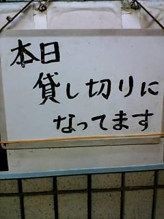b0151384_16212242.jpg