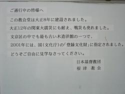 e0039787_10504412.jpg