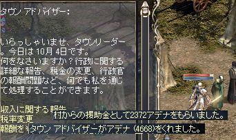 f0174796_033117.jpg
