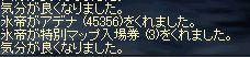 f0174796_04230100.jpg