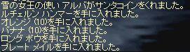f0174796_0442674.jpg