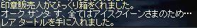 f0174796_048245.jpg