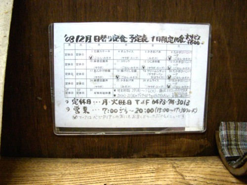 b0135601_10311151.jpg