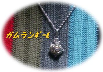 a0075802_2213338.jpg