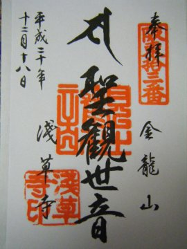 f0120102_14473424.jpg