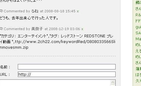 b0096204_0592325.jpg