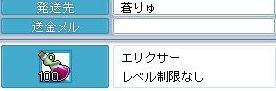 c0084904_1929485.jpg