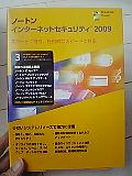 b0043506_1824992.jpg