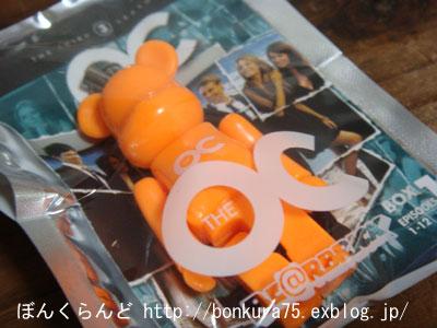 b0080809_040267.jpg