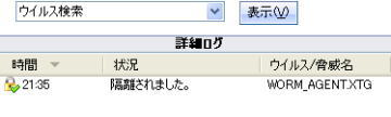a0026413_645349.jpg