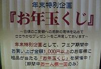 b0123516_1702015.jpg