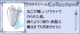 f0089123_035166.jpg