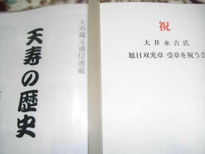 b0084826_198488.jpg