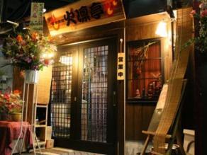 昨夜の忘年会_e0158128_15582652.jpg