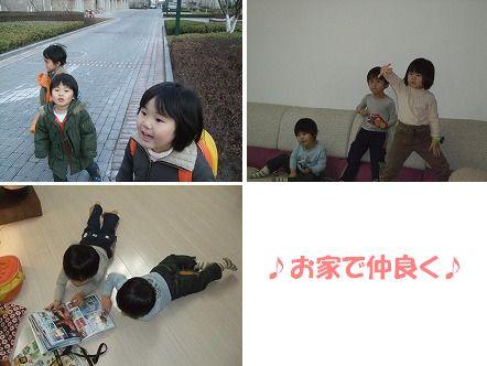 f0139029_145132.jpg