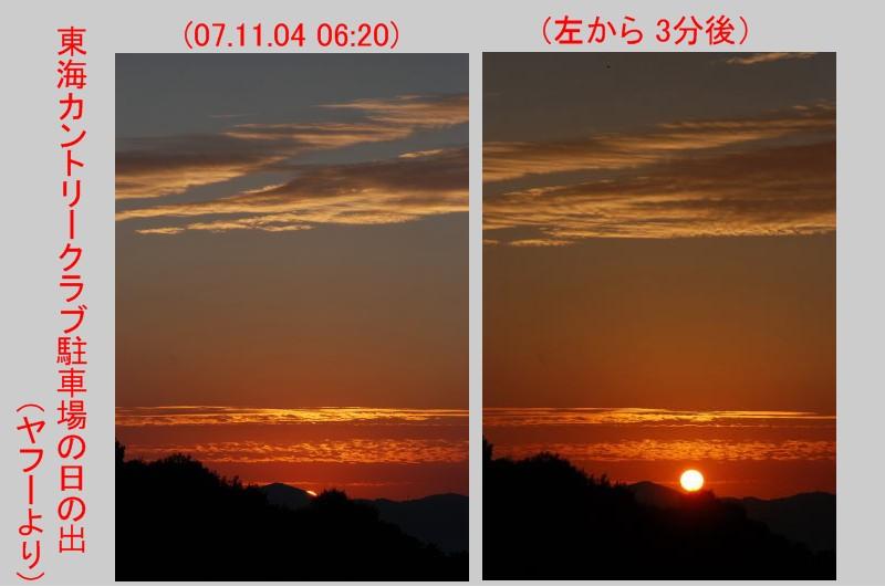 b0012636_8103672.jpg