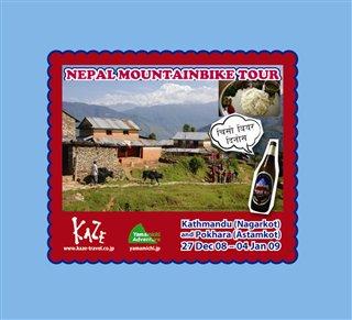 ネパールのナマステ~_c0047856_8435387.jpg