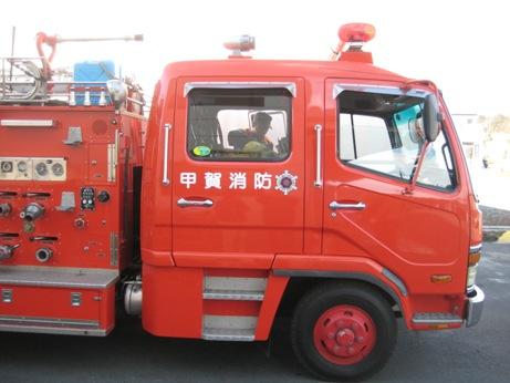 消防訓練とKES環境活動の報告_b0100062_11423349.jpg