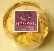「ほろっと」のお菓子NO,1_d0110462_17435654.jpg