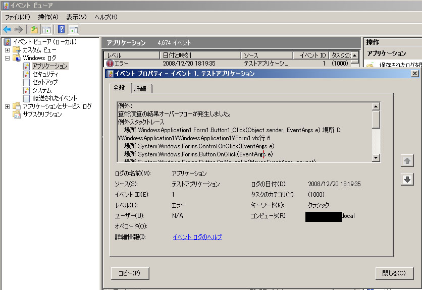 e0091163_18242935.jpg