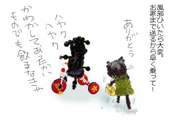 b0104065_2225232.jpg