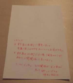 a0052766_0435581.jpg