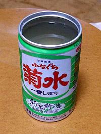 (日本酒) ふなぐち 菊水 一番しぼり 新米新酒 (菊水酒造)_b0006870_18383832.jpg