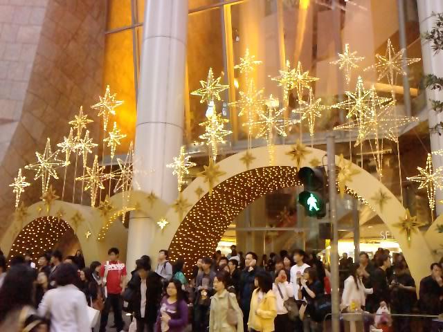クリスマスイルミネーション 8_e0155771_21564055.jpg