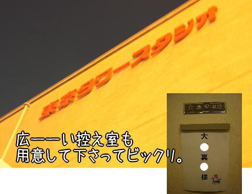 f0187974_1263849.jpg