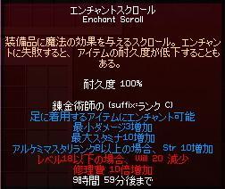 f0030976_18365471.jpg