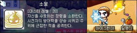 f0028782_1944513.jpg