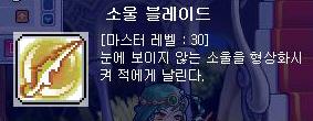 f0028782_19464726.jpg