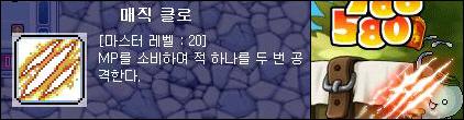 f0028782_1955093.jpg