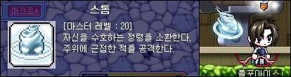 f0028782_2004626.jpg