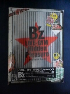 B\'z  DVD LIVE-GYM Hidden Pleasure~Typhoon No.20~_d0144184_0382432.jpg