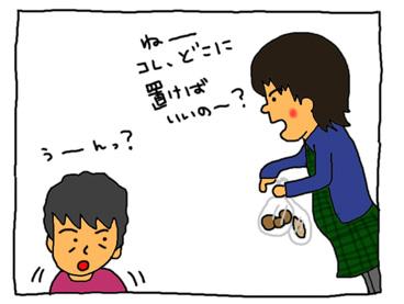 a0093189_2010244.jpg