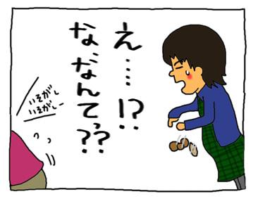 a0093189_20123717.jpg