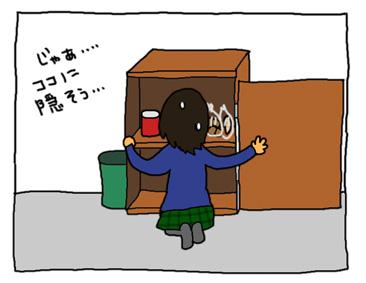a0093189_20182011.jpg