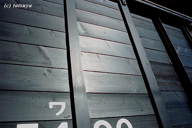 Dec.  20  (Sat)   貨物の肖像  ~ 三岐鉄道 3_f0139991_22584883.jpg