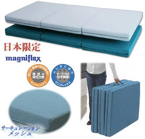 この商品を欲しいのですが、香港までの海外発送でしたら、お幾らになりますでしょうか_d0063392_1827456.jpg