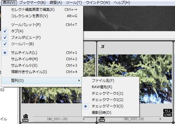 c0145198_16211648.jpg