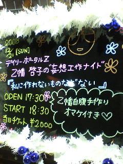 b0053900_17145041.jpg